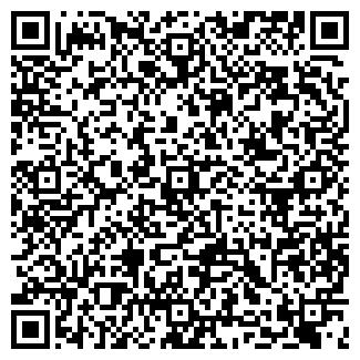 QR-код с контактной информацией организации ЭВМ, ОАО