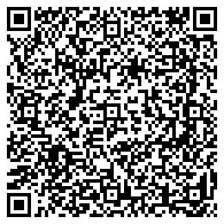QR-код с контактной информацией организации ТОО ВОЛГА
