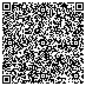 QR-код с контактной информацией организации ДОРОЖНО-ЭКСПЛУАТАЦИОННОЕ ПРЕДПРИЯТИЕ № 4