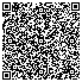 QR-код с контактной информацией организации КОМБИНАТ БЫТОВОЙ ХИМИИ, ООО