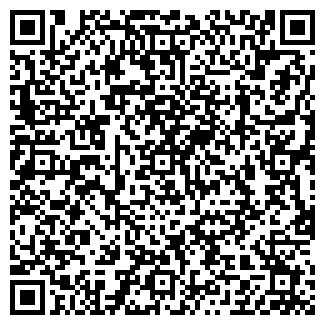 QR-код с контактной информацией организации КОСМЫНИНО ФИРМА