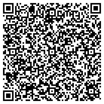 QR-код с контактной информацией организации ОРЕОЛ ТОО