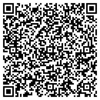 QR-код с контактной информацией организации ЛАВРОВСКОЕ, ООО