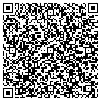 QR-код с контактной информацией организации ПИОНЕР КОСТРОМЫ, ООО