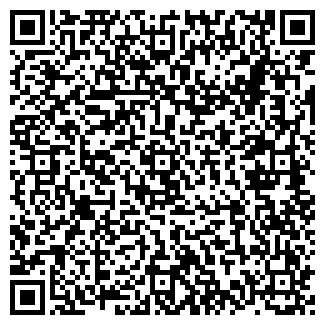 QR-код с контактной информацией организации СИЛИКАТ-КЕРАМИКА, ООО