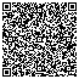QR-код с контактной информацией организации АПОЛЛОН, ОАО