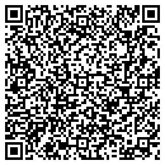 QR-код с контактной информацией организации ТОО ЛУЖКИ