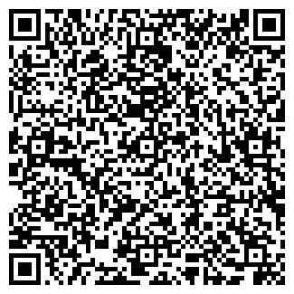 QR-код с контактной информацией организации ТОО ИМ. М. ГОРЬКОГО