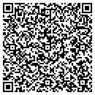 QR-код с контактной информацией организации НЕЯЛЕС