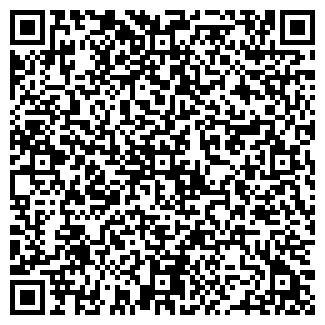 QR-код с контактной информацией организации НЕЯХЛЕБ, ОАО