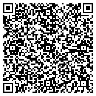 QR-код с контактной информацией организации НЕЙСКОЕ РСУ
