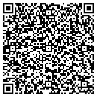 QR-код с контактной информацией организации БЕЛЬНИКОВСКОЕ, ОАО