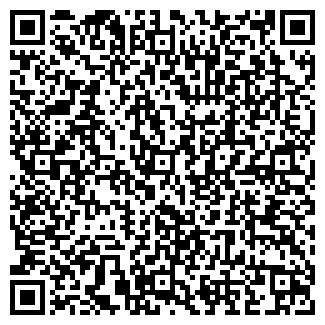 QR-код с контактной информацией организации ТОО КУЖБАЛЬСКИЙ