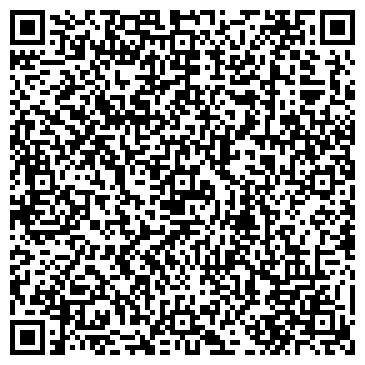 QR-код с контактной информацией организации № 3 МОСТОЭКСПЛУАТАЦИОННОЕ ПРЕДПРИЯТИЕ