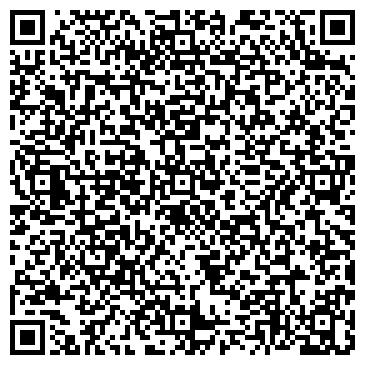QR-код с контактной информацией организации № 23 ДОРОЖНО-ЭКСПЛУАТАЦИОННОЕ ПРЕДПРИЯТИЕ