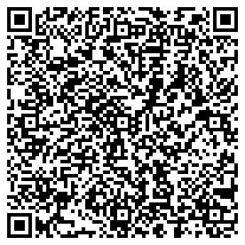 QR-код с контактной информацией организации ОТРАДНЕНСКАЯ АМБУЛАТОРИЯ