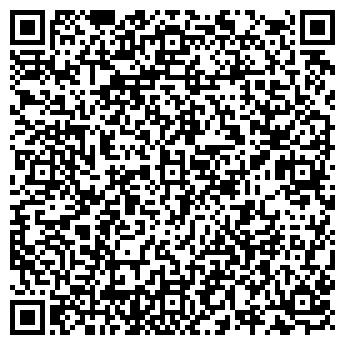 QR-код с контактной информацией организации ОСИРИС ТОО