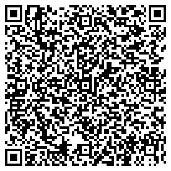 QR-код с контактной информацией организации ООО «СЕСВАНДЕРХАВЕ»