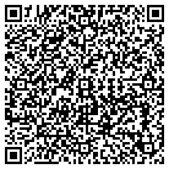 QR-код с контактной информацией организации ДОНАТОМСТРОЙ