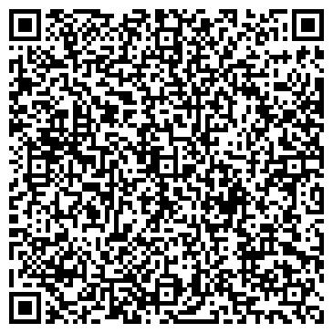 QR-код с контактной информацией организации № 3 МОНТАЖНО-СТРОИТЕЛЬНЫЙ ТРЕСТ