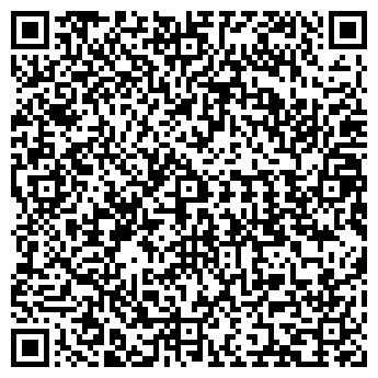 QR-код с контактной информацией организации ШИНХИМСНАБ, ООО