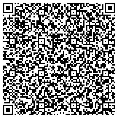 """QR-код с контактной информацией организации """"Независимая аудиторская компания """"ОстБизнес"""", ТОО"""
