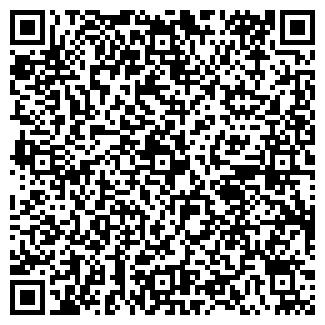 QR-код с контактной информацией организации ВПЕРЕД СХПК