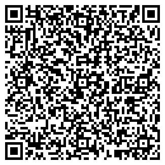 QR-код с контактной информацией организации КРУТОБЕРЕЗКА СХПК
