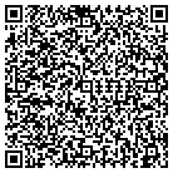 QR-код с контактной информацией организации ОСТ-К ТОО