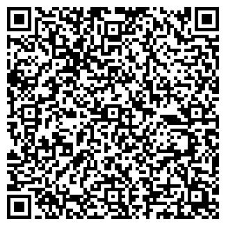 QR-код с контактной информацией организации РЕЗОН