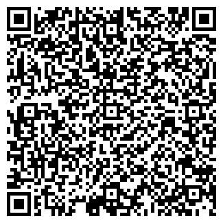 QR-код с контактной информацией организации ТАКСА