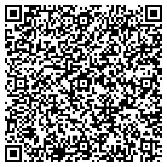 QR-код с контактной информацией организации ОСТ-ФАРМ ТОО