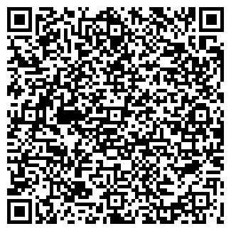 QR-код с контактной информацией организации ООО ЭКСИОМ