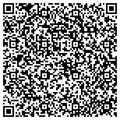 QR-код с контактной информацией организации ОТАН ОО ВОСТОЧНО-КАЗАХСТАНСКИЙ ФИЛИАЛ