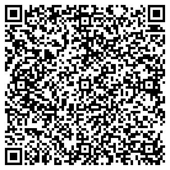 QR-код с контактной информацией организации АССОРТИМЕНТ-1