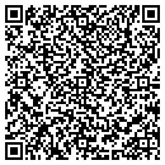 QR-код с контактной информацией организации ООО ЛИПАРКАБЕЛЬ