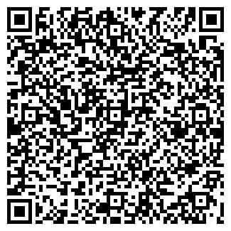 QR-код с контактной информацией организации НИКА-Н