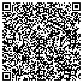 QR-код с контактной информацией организации ДОНТРЕЙД-НК ООО