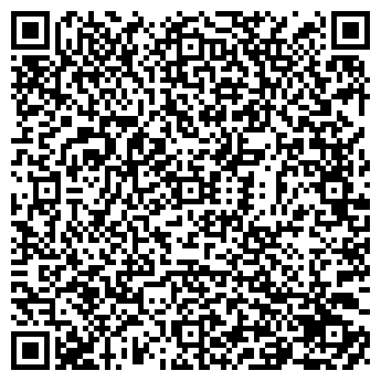 QR-код с контактной информацией организации ТУРАВИА-СЕРВИС