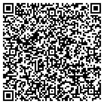 QR-код с контактной информацией организации СПАССКОЕ МОЛОКО ООО