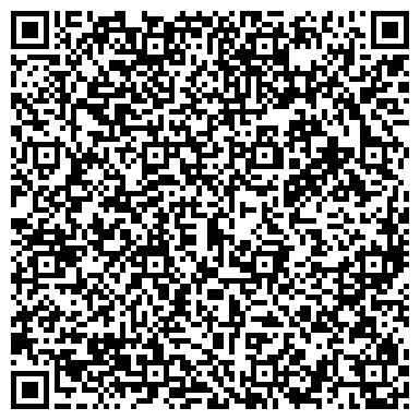 QR-код с контактной информацией организации ОТДЕЛЕНИЕ ПРОФДЕЗИНФЕКЦИИ НОВОМОСКОВСКОЙ САНЭПИДСТАНЦИИ