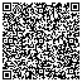 QR-код с контактной информацией организации ПО ИНТЕРХИМ