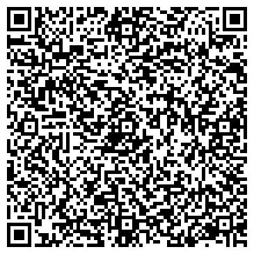QR-код с контактной информацией организации ОБЪЕДИНЕНИЕ БЫТОВОЙ ХИМИИ ЗАО