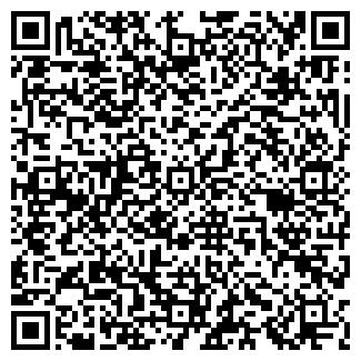 QR-код с контактной информацией организации ГИПС СП