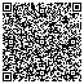 QR-код с контактной информацией организации ЛАДА ТФ