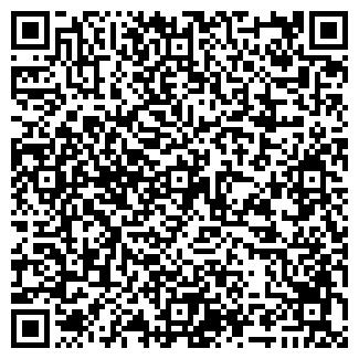 QR-код с контактной информацией организации ГРЕМЯЧЕЕ ЗАО