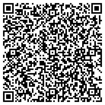 QR-код с контактной информацией организации ИНТЕРЬЕР-FRESH