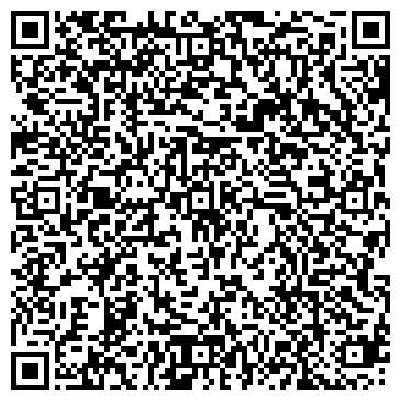 QR-код с контактной информацией организации ТУЛА ГОСУДАРСТВЕННАЯ ТЕЛЕРАДИОКОМПАНИЯ