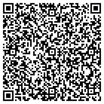 QR-код с контактной информацией организации ТОО ПАПИРУС-ПЛЮС