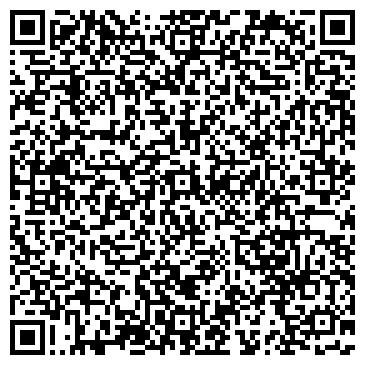 QR-код с контактной информацией организации РЕКТАЙМ, РЕКЛАМНОЕ АГЕНТСТВО